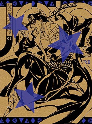 ジョジョの奇妙な冒険スターダストクルセイダース エジプト編 Vol.1 (紙製スリムジャケット仕様)(イベントチケット優先販売申込券付)(初回生産限定版) [DVD]