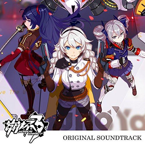 崩坏3 (Original Motion Picture Soundtrack)