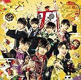 HARE晴れカーニバル(パターンA)(DVD付)