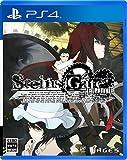 STEINS;GATE ELITE 【初回特典】PS4版『STEINS;GATE 線形拘束のフェノグラム HD』のDLコード 同梱  -PS4