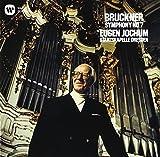 ブルックナー:交響曲第7番(ノーヴァク編)