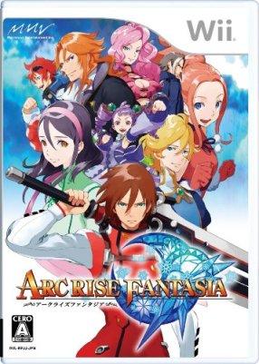 アークライズ ファンタジア(特典無し) - Wii