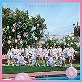 SKE48 25th single FRUSTRATION (劇場盤)