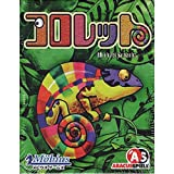 コロレット 日本語版 カードゲーム ボードゲーム