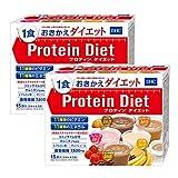 DHC プロティンダイエット 1箱15袋入 2箱セット 1食169kcal以下&栄養バッチリ! リニューアル