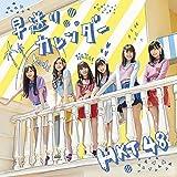 早送りカレンダー(TYPE-C)(DVD付)