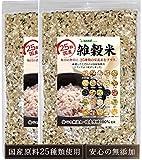 シードコムス seedcoms 25穀 国産 雑穀米 完全無添加・国産品使用 1kg