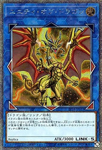 遊戯王カード ユニティ・オブ・ドラゴン(エクストラシークレットレア) エクストラパック 2018(EP18)   リンク 光属性 ドラゴン族 エクストラシークレット レア