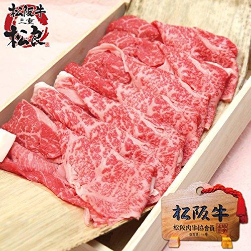 家族そろって食べる松坂牛は父の日に人気の高い高級グルメ