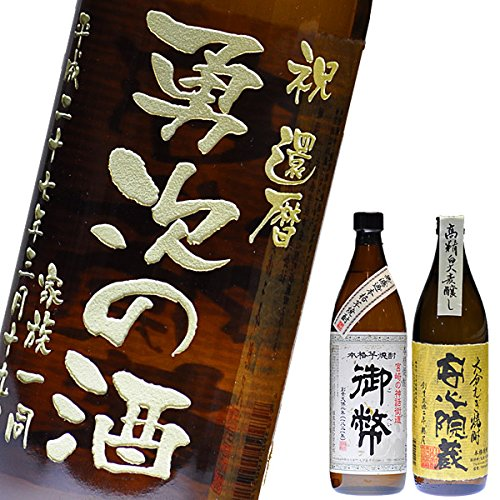 名前り焼酎は様々な記念日に贈られるギフトで上司が喜ぶアイテム