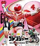 秘密戦隊ゴレンジャー Blu-ray BOX 4