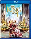 王様と私 (製作60周年記念版) [Blu-ray]