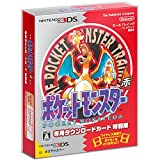 ポケットモンスター 赤 専用ダウンロードカード特別版