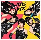 ベイビーレボリューション 通常盤 (CD only)