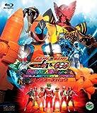 仮面ライダー×仮面ライダー フォーゼ& OOO(オーズ) MOVIE大戦 MEGA MAX コレクターズパック【Blu-ray】