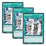 【 3枚セット 】遊戯王 日本語版 SR03-JP029 Machine Duplication 機械複製術 (ノーマル・パラレル)