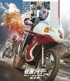 仮面ライダー Blu-ray BOX 3
