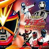 未知ノ国守ダッチャー Presents 宮城ヒーローソングス Vol.1