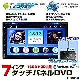 wowauto 7インチ Android6.0カーナビ DVD内蔵★ラジオ SD Bluetooth内蔵 16G HDD WiFi アンドロイド,スマートフォン,iPhone無線接続 [U6909] +専用地デジ4x4フルセグチューナーセット