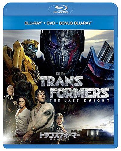 【Amazon.co.jp限定】トランスフォーマー/最後の騎士王 ブルーレイ+DVD+特典ブルーレイ ※初回限定生産(キャラクターカードセット付き) [Blu-ray]