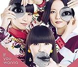 If you wanna(初回限定盤)(DVD付)(スリーブケース仕様)