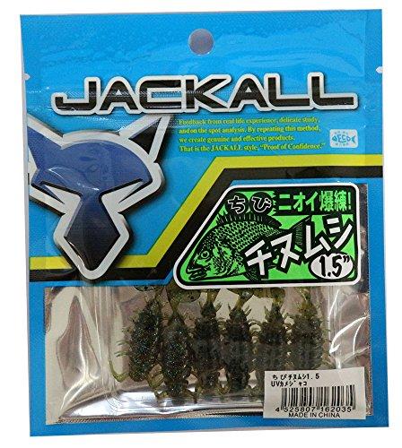 JACKALL(ジャッカル) ワーム ちびチヌムシ 1.5インチ UVカメジャコ ルアー