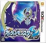 ポケットモンスター ムーン - 3DS 【Amazon.co.jp限定】オリジナルPC壁紙(リーリエ) 配信