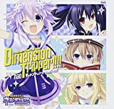Nao - Hyperdimension Neptunia Chojigen Game Neputyunu) (TV Anime) Intro Theme: Dimension Tripper!!!! [Neptyunu Collabo. Ban] [Japan CD] FVCG-1256 by Nao