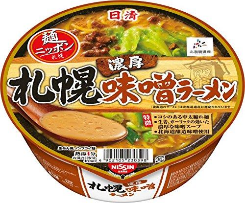 日清 麺ニッポン 札幌濃厚味噌ラーメン 128g×12個 -