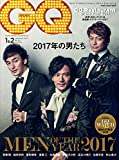 GQ JAPAN (ジーキュージャパン) 2018年01・02月合併号 [GQ MEN OF THE YEAR 2017]