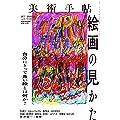 A State of Mind (2004) イギリス人監督による北朝鮮映画で北朝鮮について学ぶ ただのメモ Hidemi Shimura