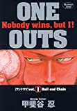ONE OUTS 1 (1)