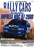 RALLY CARS Vol.25 SUBARU IMPREZA WRC 97 - 2000 (サンエイムック)