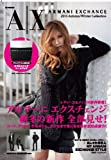 A|X ARMANI EXCHANGE 2011 Autumn/Winter Collection (e-MOOK) (e-MOOK 宝島社ブランドムック)