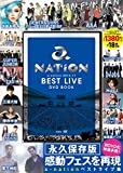 a-nation BEST LIVE DVD BOOK 2013~2017 (宝島社DVD BOOKシリーズ)