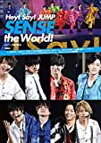 Hey!Say!JUMP SENSE the World