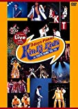 Asian Biggest Live with 光一 Birthday & Countdown Kinki Kids 3days Panic!at TOKYO DOME '98-'99 [DVD]