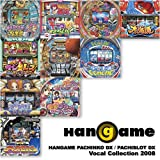 HANGAME パチンコDX/パチスロDX Vocal Collection 2008