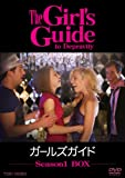 The Girl's Guide 最強ビッチのルール DVD-BOX