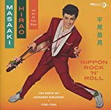 Nippon Rock'n'Roll - The Birth Of Japanese Rokabiri