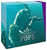 aiko 15th Anniversary Tour 「POPS」 初回限定仕様 [DVD]
