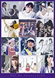 ALL MV COLLECTION〜あの時の彼女たち〜(完全生産限定盤) [DVD]