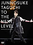 TO THE NEXT LEVEL ~ OFFICIAL FAN CLUB LIMITED [DVD]