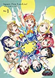 ラブライブ! サンシャイン!! Aqours First LoveLive! ~Step! ZERO to ONE~ DVD (Day1)