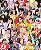 MOMOIRO CLOVER Z BEST ALBUM 「桃も十、番茶も出花」<初回限定 –モノノフパック- data-recalc-dims=