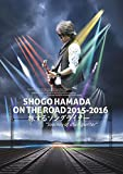 """SHOGO HAMADA ON THE ROAD 2015-2016 旅するソングライター""""Journey of a Songwriter"""