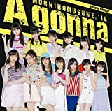 Are you Happy?/A gonna(初回生産限定盤B)(DVD付)