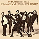 THANX!!!!!!! Neo Best of DA PUMP