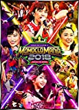 MomocloMania2018 - Road to 2020 - LIVE DVD