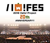 【Amazon.co.jp限定】Hello! Project 20th Anniversary!! Hello! Project ハロ! フェス 2018 〜Hello! Project 20th Anniversary!! プレミアム〜(オリジナルポストカード付) [Blu-ray]